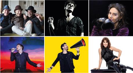 Bellona Harbiye Açıkhava Konserleri - İstanbul Büyükşehir Belediyesi Harbiye Cemil Topuzlu Açıkhava Tiyatrosu, İstanbul