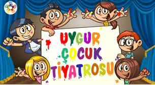 Uygur Çocuk Tiyatrosu Oyunları